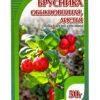 Брусника обыкновенная, листья, 50 гр в интернет магазине Pepper.kz