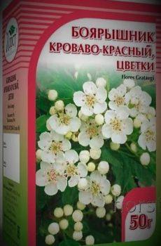 Боярышник, цветы 50 гр в интернет магазине Pepper.kz