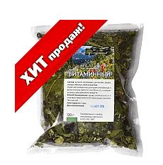 № 3 Витаминный, 130гр в интернет магазине Pepper.kz