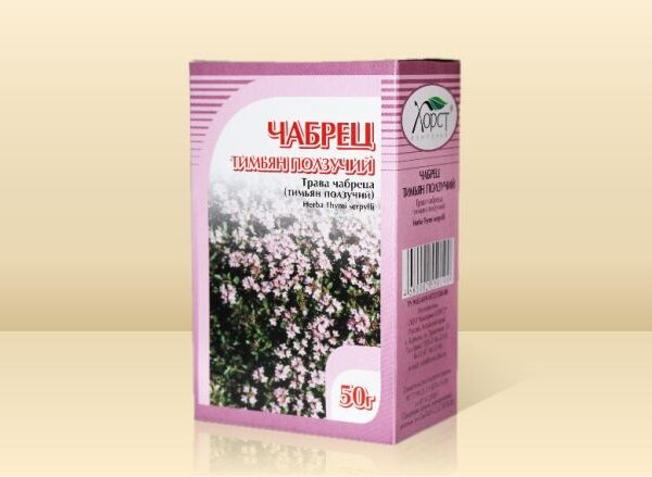 Чабрец-Тимьян ползучий, трава 50 гр в интернет магазине Pepper.kz